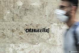 20200524coronavirusPedroMata-3